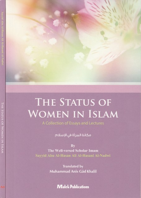 essay on women in islam Essay: rights of women in islam [with outline] | the css point islam a religion of peace has uplifted women to its esteem and has given woman all those.