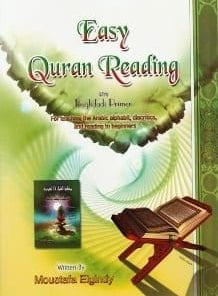 Easy Quran Reading with Baghdadi Primer