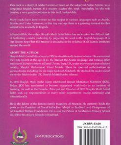 Nahw Mir : A Primer in Arabic Grammar | | SAFINAT-UL-NAJAT